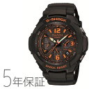 Free shipping  CASIO Casio G-SHOCK G-Shock SKY COCKPIT &quot;sky cockpit&quot; GW-3000B-1AJFfs2gm