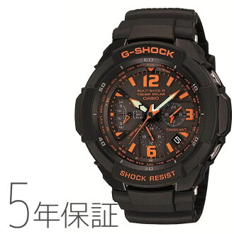 "★()★ CASIO Casio G-SHOCK G-Shock SKY COCKPIT ""sky cockpit"" GW-3000B-1AJFupup7 removing Hokkaido, Okinawa, a remote island)"