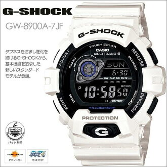 [Japan's quality product] [DM Express is not supported] [Free Shipping within Japan (except for Hokkaido Okinawa and offshore islands)] CASIO G-SHOCK  standard model pursues basic functions GW-8900A-7JF