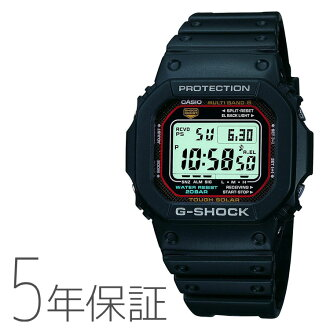 CASIO G-SHOCK mens watch GW-M5610-1JF
