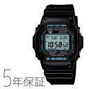 カシオ CASIO G-SHOCK g-shock Gショックブラック×ブルー GW-M5610BA...