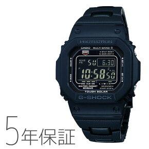 G-SHOCK ブラック 電波 ソーラー GW-M5610BC-1JF カシオ CASIO タフソーラー メタルコアバンド 5600 腕時計 メンズ | Gショック ジーショック 黒 電波時計 デジタル 電波腕時計 国内正規品