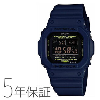 [Japanese authentic products]  [DM Express not available][free shipping in Japan (except Hokkaido, Okinawa, and outlying islands)  Casio G-SHOCK series GW-M5610NV-2JF navy  radio light wave watch