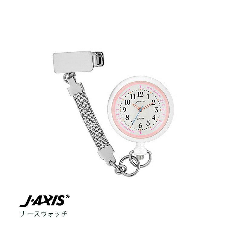 J-AXIS ジェイ・アクシス サンフレイム ナースウォッチ ポケットウォッチ BP1116-W