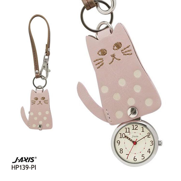 J-AXIS フックストラップ時計 スライド式 ポケットウォッチ ピンクの猫 ネコ 水玉 HP139-PI