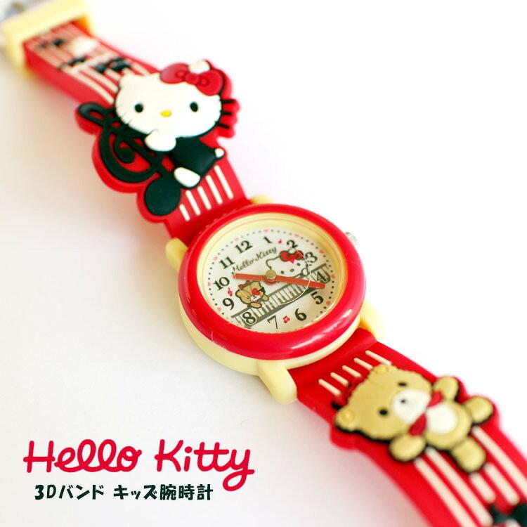 ハローキティ 子供用 腕時計 女の子 キッズウォッチ サンリオ Hello Kitty キャラクター 3D レッド 赤 SR-V02