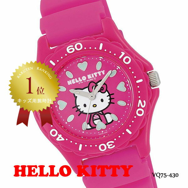 シチズン Q&Q ハローキティ 子供 腕時計 女...の商品画像