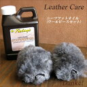 [email service correspondence impossibility] for the care for leather products! Humectant (stuffing agent) ニーツフットオイル [RCPfashion] fs2gm for care product leather