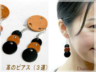 Pierced leather Tri-Handmade Leather Accessories DAN-A01 fs3gm