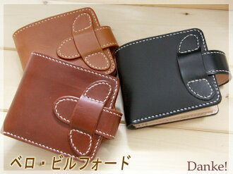 (Except Hokkaido, Hokkaido, Okinawa and remote islands) ♪ ♪ and wallets hand-made Vero leather billfold wallet DAN-BI02 fs3gm