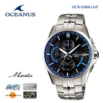 CASIO Casio OCEANUS Oceanus OCW-S3000-1AJF Manta (Manta point) mens watch fs3gm