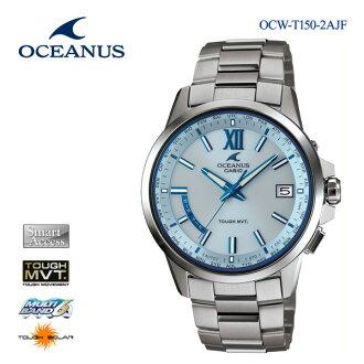 男子的CASIO卡西歐OCEANUSオシアナスClassic Line存取三針模擬OCW-T150-2AJF漂亮的手表