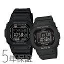 ペアウォッチ G-SHOCK/BABY-G Gショック ベビーG ペア 腕時計 ソーラー電波時計 デジタル 黒 ブラック GW-M5610-1BJF/BGD-5000MD-1JF CASIO カシオ KPAIR0020 ブラックフライデー