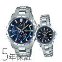 手錶 - ペアウォッチ ペアセット OCEANUS Manta オシアナス マンタ ペア 腕時計 Manta マンタ 電波ソーラー 青 ブルー OCW-S4000-1AJF/OCW-S350-1AJF カシオ CASIO KPAIR0067