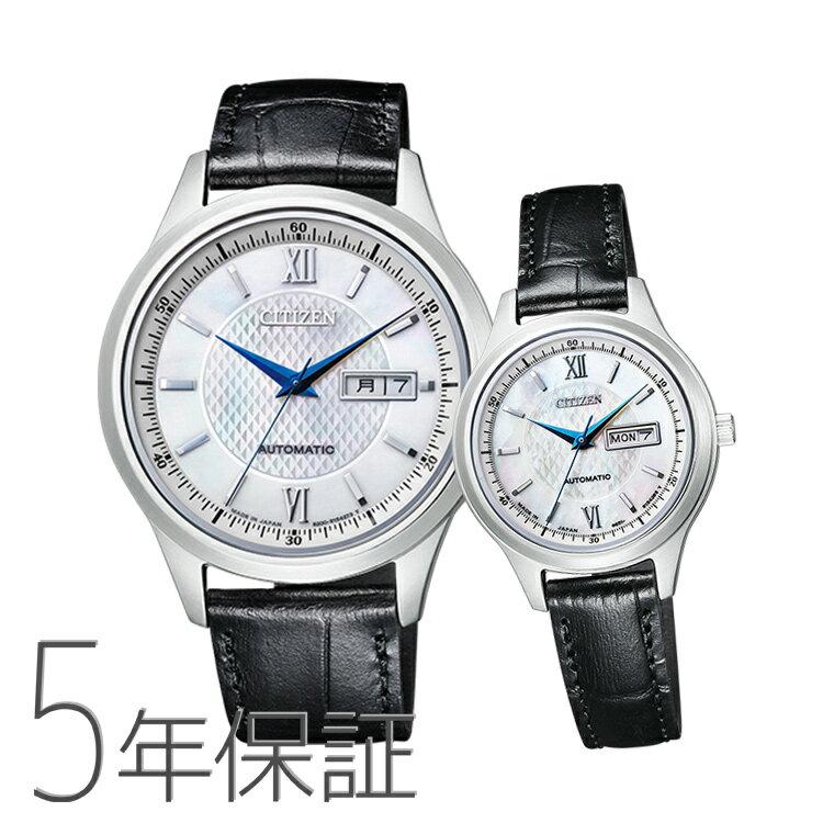 ペアウォッチ ペアセット Citizen Collection ペア 腕時計 機械式時計 カーフ革バンド 黒 ブラック シチズンコレクション NY4050-03A/PD7150-03A CITIZEN シチズン SPAIR0022
