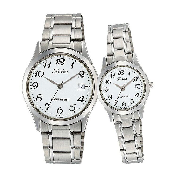 ペアウォッチ Q&Q ペア 腕時計 Falcon ファルコン ステンレスバンド メタルバンド アラビア数字 キューアンドキュー D008-204/D009-204 シチズン 取り寄せ SPAIR0047