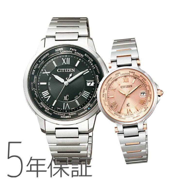 ペアウォッチ xC ペア 腕時計 ソーラー電波時...の商品画像