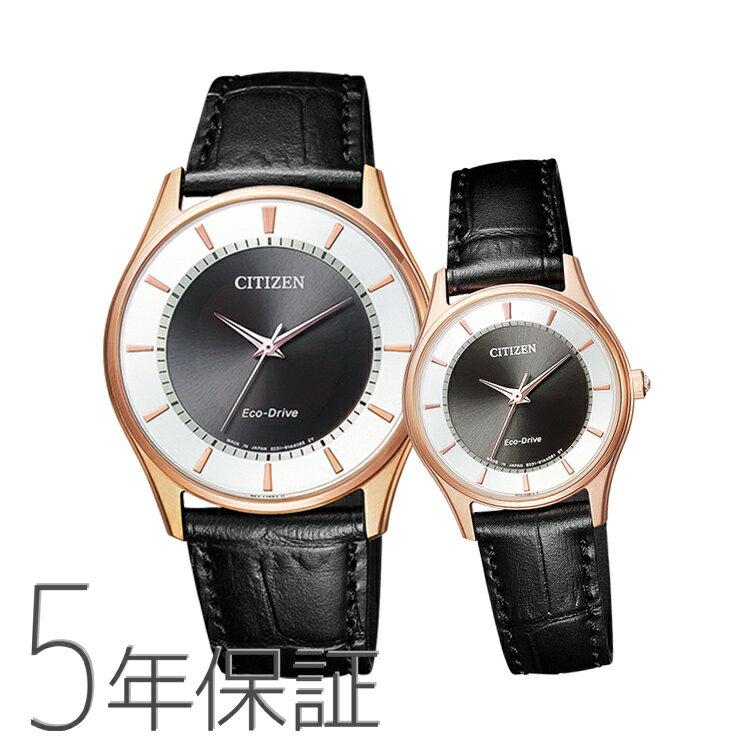 ペアウォッチ シチズンコレクション Citizen Collection ペア 腕時計 バイカラー 革バンド 黒 ブラック BJ6482-04E/EM0402-05E SPAIR0084