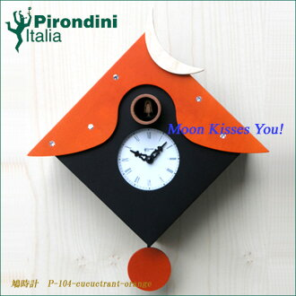 Wall clock p-104-cucuctrant-orange cuckoo clock upup7 made in Italian handmade cuckoo clock (cuckoo clock) Pirondini (pyrone Dini) company