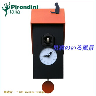 ( cuckoo clock ) Italy handmade сuckoo rock wall clock p-106-vicenza-orange cuckoo clock fs3gm made by Pirondini ( ピロンディーニ )