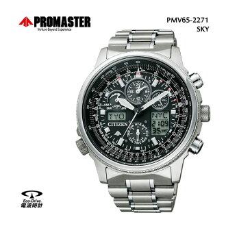 Professional player citizen master sky Citizen PROMASTER SKY ecodrive radio time signal PMV65-2271fs3gm