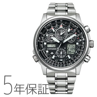 Citizen ProMaster sky CITIZEN PROMASTER SKY eco drive radio clock PMV65-2271