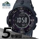 プロトレック PRO TREK PRG-330-1AJF カシオ CASIO トリプルセンサー 黒 ブラック アウトドア メンズ 腕時計
