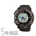 [ free shipping  CASIO Casio PRO TREK proto Lec men watch PRW-2500-1JF  comfort  _ packing   comfort  _ impossible of an email service expands address   comfort  _ name case   RCPfashion  fs2gm]