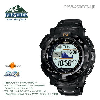 CASIO PRO TREK, Casio protrek mens Watch Black Titan Limited ( ブラックチタンリミテッド ) PRW-2500YT-1JFfs3gm