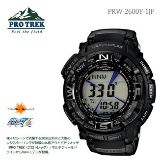 CASIO Casio PROTREK protrek PRW-2600Y-1JF radio watch tough solar mens watch fs3gm
