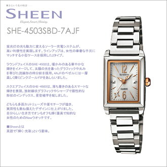 CASIO Casio SHEEN scene SHE-4503SBD-7AJFfs3gm