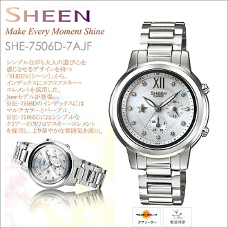 Casio scene CASIO SHEEN Lady's watch Swarovski adoption! SHE-7506D-7AJFupup7
