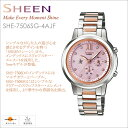 [email service impossibility] [free shipping!] Casio scene CASIO SHEEN Lady's watch Swarovski adoption! It is fs2gm [RCPfashion] [smtb-k] [kb] [comfortable ギフ _ expands an address] [excellent comfortable ギフ _ case] SHE-7506SG-4AJF [easy ギフ _ packing]