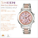 [email service impossibility] [free shipping ♪】 CASIO Casio SHEEN scene electric wave solar chronograph Lady's watch SHN-7503SG-4AJF 【 comfort ギフ _ packing 】 【 comfort ギフ _ expands excellent address 】 【 comfort ギフ _ case 】 【 smtb-k 】 【 kb 】 【 RCPfashion 】 fs2gm]