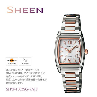 CASIO Casio SHEEN scene watch SHW-1503SG-7AJFfs3gm