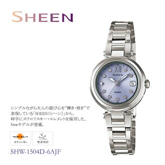 CASIO Casio SHEEN scene Lady's watch SHW-1504D-6AJFfs3gm