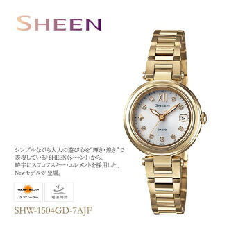 CASIO Casio SHEEN scene ladies watch SHW-1504GD-7AJFfs3gm