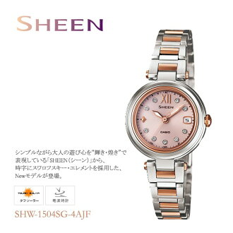 CASIO Casio SHEEN scene Lady's watch SHW-1504SG-4AJFfs3gm