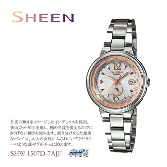 CASIO Casio SHEEN scene SHW-1507D-7AJFfs3gm