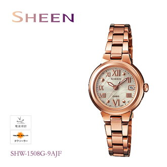 CASIO Casio SHEEN scene SHW-1508G-9AJF Star Index Series (the star index series) Lady's watch fs3gm