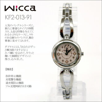 CITIZEN citizen wicca Wicca series Bangle Bracelet type solar TEC watch KF2-013-91fs3gm