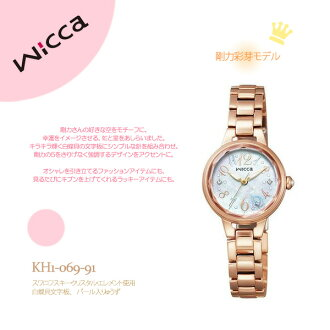 "CITIZEN citizen gouriki x wicca Wiccan solar TEC watch ""premium/tiara"" collaboration limited model KH1-069-91fs3gm"