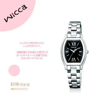 Citizen citizen WICCA ウィッカソーラーテック watch KH8-713-51fs3gm