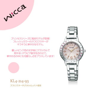 Citizen citizen wicca ウィッカレディース watch KL4-214-93 fs3gm