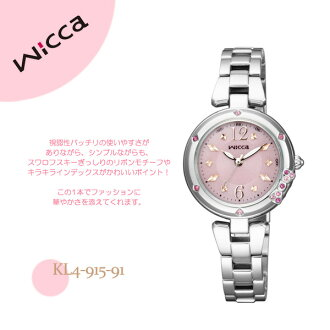 Citizen citizen wicca ウィッカ KL4-915-91 Swarovski use