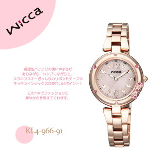 Citizen citizen wicca ウィッカ KL4-966-91 Swarovski use