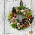 【DM便対応不可】手作りプリザーブドフラワー&ドライフラワー Christmas wreath リンゴ・モスのクリスマスリース X'masリース DAN-R085