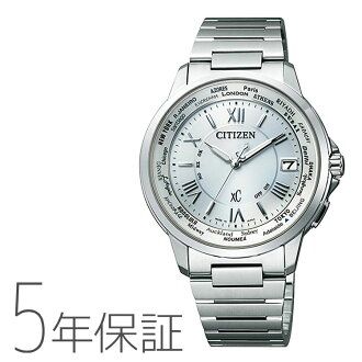 CITIZEN XC citizen cloth-eco-drive radio watch ECO-DRIVE mens watch multipolar received type needle display expression CB1020-54Afs3gm