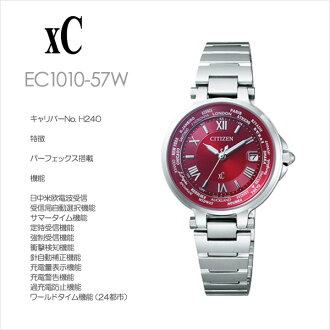 CITIZEN citizen XC cloth-HAPPY FLIGHT SERIES happy flight series eco-drive radio clock ECO-DRIVE multi station receiver type needle expression EC1010-57 W