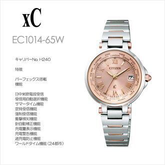 CITIZEN citizen XC cloth-HAPPY FLIGHT SERIES happy flight series eco-drive radio clock ECO-DRIVE multi station receiver type needle expression EC1014-65 W